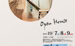 20171007~09完成見学会チラシ(表)